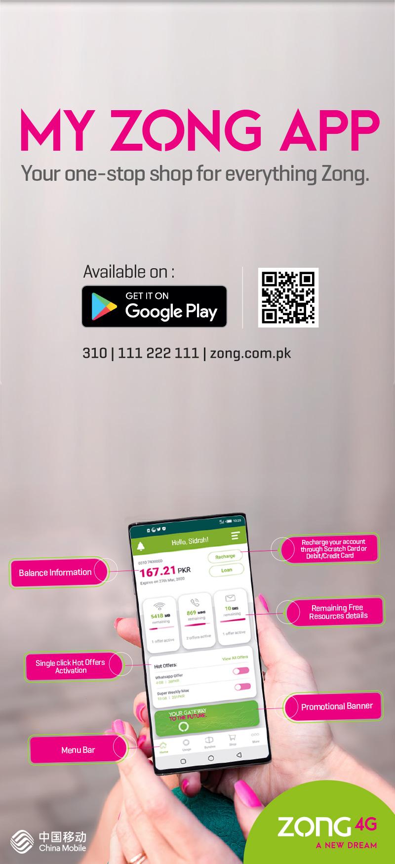 zong app offer