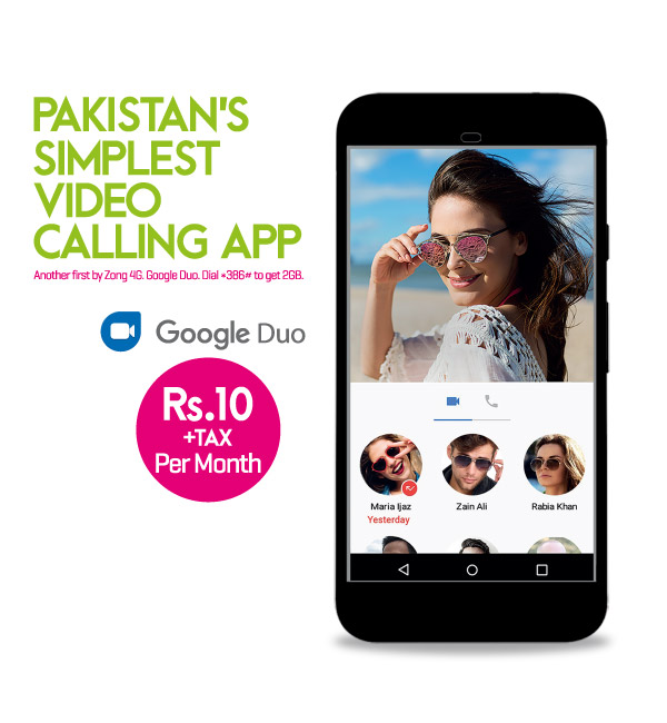 Pakistan's simplest video calling app