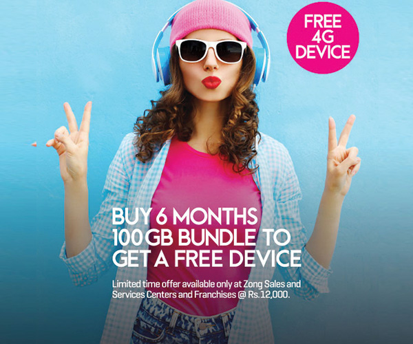 Free Device Offer