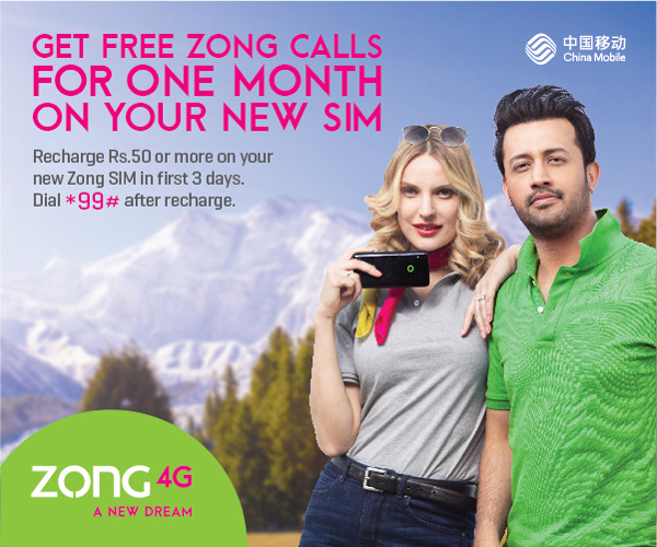 New Sim Offer Monthly