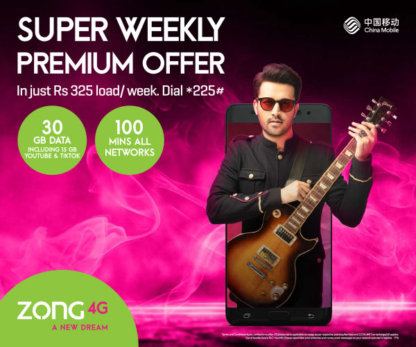 Super weekly premium