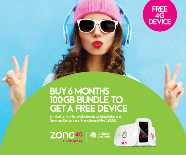 MBB FREE DEVICE OFFER