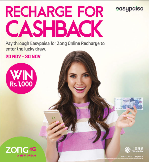 Exclusive Online Recharge Offer By Zong 4G And Easypaisa
