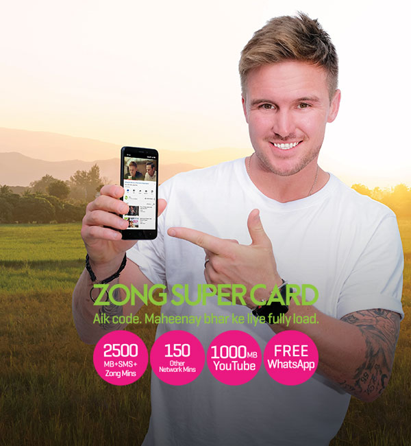 Zong Super Card - Offer