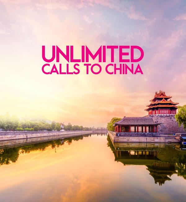 China IDD Bundle