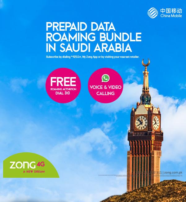 prepaid data roaming