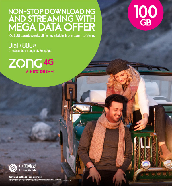 zong mega data offer