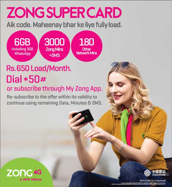 Zong Super Card Package Zong 4g Prepaid Packages Best Hybrid Bundle
