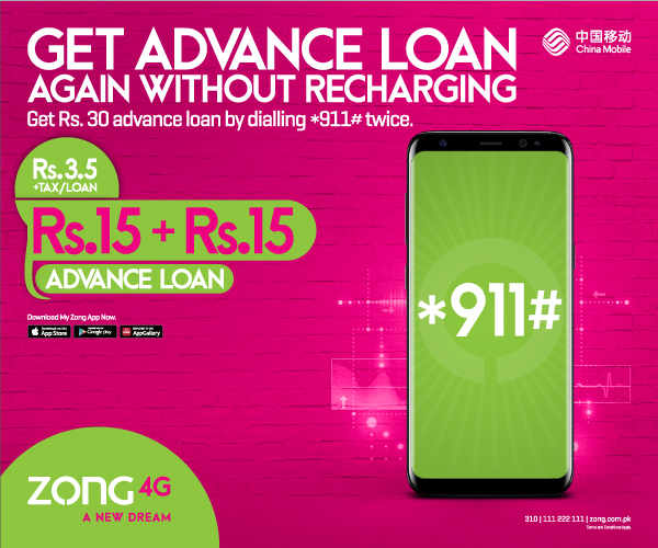 Zong Advance Loan