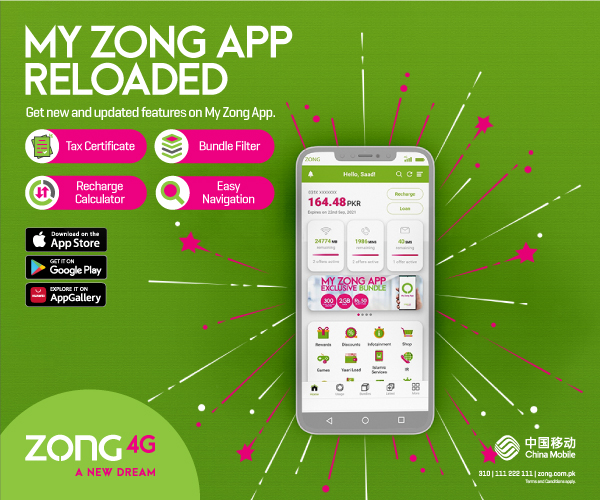 My Zong App