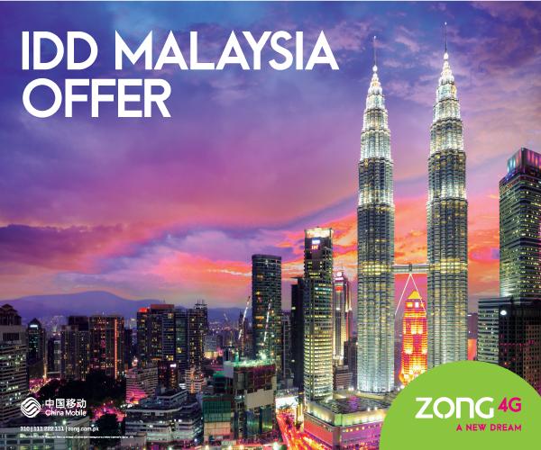 IDD Malaysia Bundle